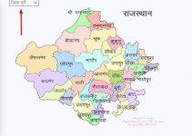 अपना खाता राजस्थान, Apna Khata Rajasthan 2020