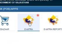 bhamashah card download online