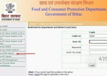 ratio card list bihar