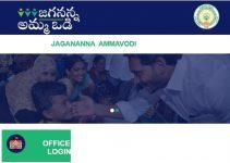 [New List] Amma Vodi Eligibility List Check Online & Payment Status 2021