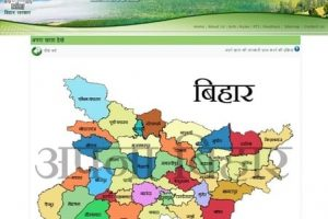 apna khata land record bihar