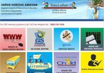 SSA Gujarat Online Hajri (Attendance) Application & Aadhar Dise