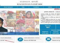 Rajasthan Sampark Portal