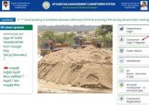 AP Sand Booking Online Registration & Track Status @ sand.ap.gov.in