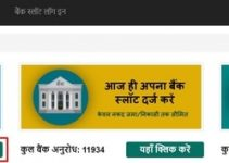 [Apply Online] आत्मनिर्भर हरियाणा लोन योजना @ atmanirbhar.haryana.gov.in