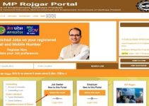 MP Rojgar Portal registration login
