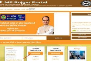 MP Rojgar Portal registration login