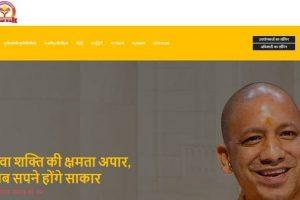 [Registration] Abhyudaya Yojana UP Free Coaching: मुख्यमंत्री अभ्युदय योजना