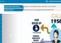 Haryana Voter List 2021 Download: वोटर लिस्ट हरियाणा में अपना नाम देखे